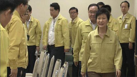 Presiden Park pimpin rapat Keamanan Nasional di bungker bawah tanah