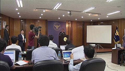 Kein Beweis für Mord an Yoo Byeong-eon gefunden