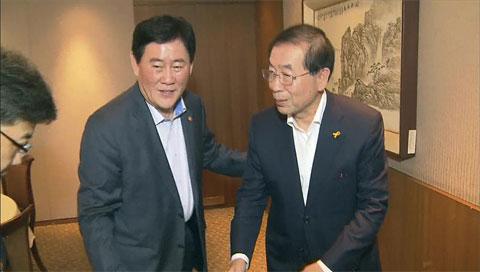 Seouls Bürgermeister und Finanzminister führen Gespräche