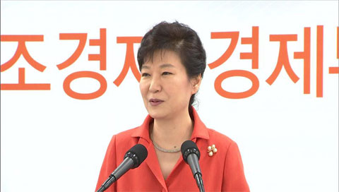 Pres. Park says Innovation Centers to Revitalize Local Economies