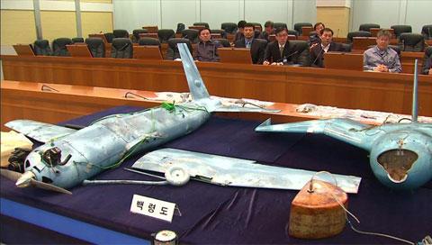 韩国在白翎岛西部海域发现疑似北韩无人机残骸