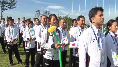 Los deportistas de Japón y Sri Lanka llegan a la Villa de los JJAA de Incheon