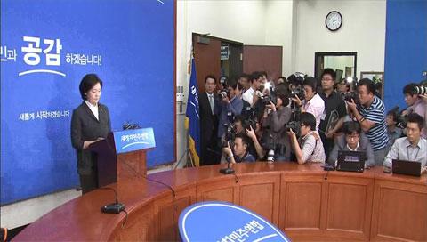 Park Young-sun tetap jalankan tugas di NPAD