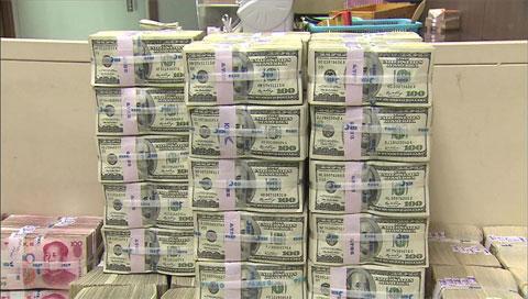 Finanzaufsicht ermittelt gegen Vermögende wegen nicht gemeldeter Barmittel