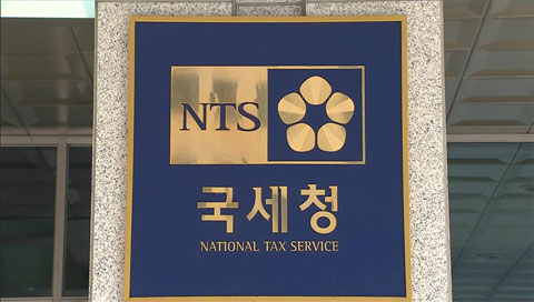 Nat'l Tax Service to Exempt SMEs from Tax Audits until Next Year