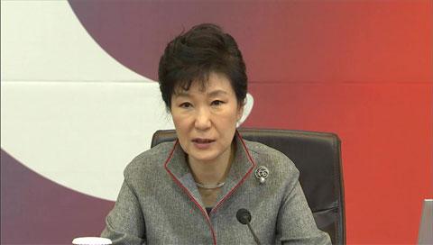 Präsidentin Park fordert von Militär Einsatz für Wiedervereinigung der Nation