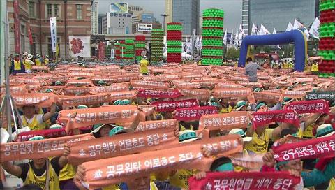 Chính giới Hàn Quốc nhất trí thành lập Ủy ban đặc biệt về an toàn người dân