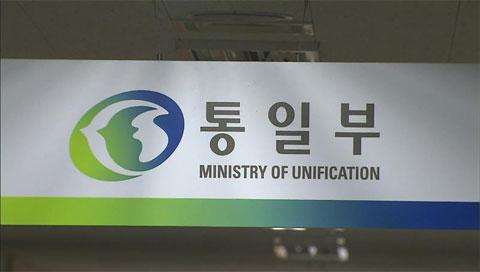 北韓 「軍事的衝突の防止措置を取るべき」