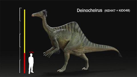 Южнокорейские учёные успешно восстановили окаменелые останки динозавра Дейнохейрус