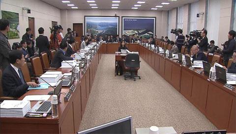 新政治民主联合拒绝参加国会预算审核工作