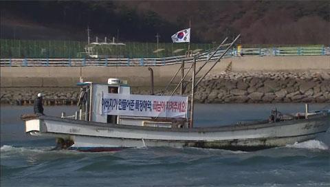 西海岛屿渔民代表在海上进行示威