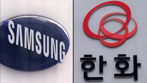 Samsung to Sell 4 Affiliates to Hanwha