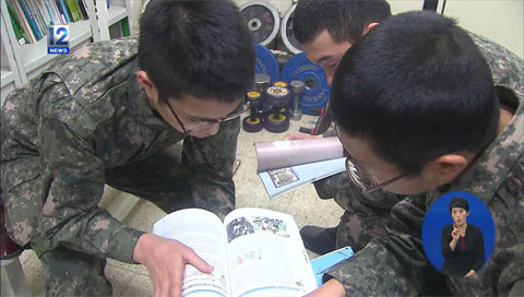 Penerapan SKS diusulkan di wajib militer