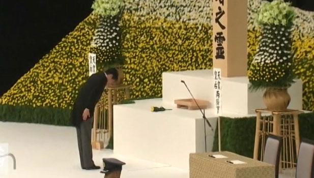 El Congreso de EEUU critica el revisionismo del premier japonés