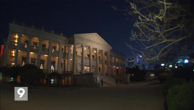 Pagelaran konser di Istana Deoksu pertama dalam 100 tahun