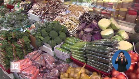 Gov't Dismisses Deflation Worries amid 0.4% Consumer Price Growth