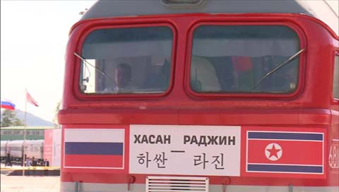 Second Batch of Russian Coal to be Transported via Rajin-Khasan Route