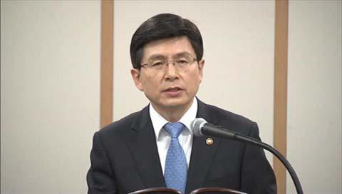 新しい国務総理に黄教安氏内定