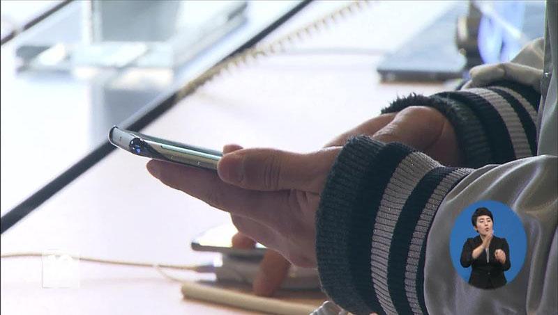 Medidas para fomentar la competencia leal en el mercado de comunicación móvil