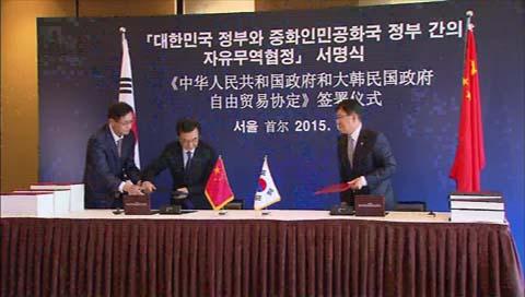 Seoul, Beijing Officially Sign FTA