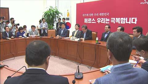La dimisión del jefe parlamentario crea un conflicto interno en Saenuri