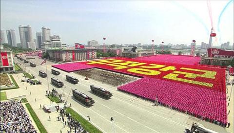 """""""Bắc Triều Tiên có thể sẽ phóng tên lửa tầm xa vào tháng 10 tới"""""""