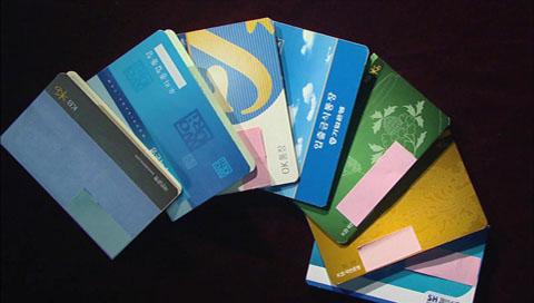 纸质存折将在5年内逐渐淡出金融市场