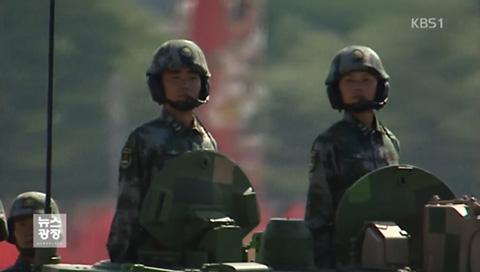 Chủ tịch Bắc Triều Tiên không thăm Trung Quốc vào tháng 9