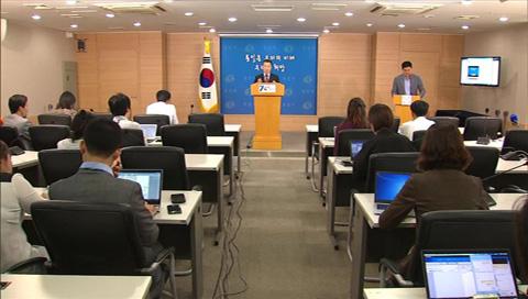 Seoul Preps for Inter-Korean Talks Despite Hwang's Denial of DMZ Blast