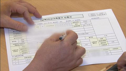 北韩接受韩国提议 9月7日举行红十字会工作会谈
