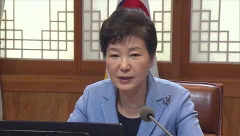 """Park Geun Hye: """"La reforma financiera es una tarea impostergable"""""""