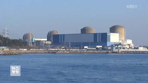 El Gobierno desarrollará tecnologías para desmantelar reactores nucleares