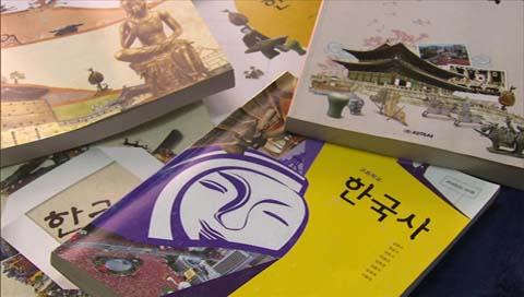 Bộ Giáo dục công bố việc Nhà nước biên soạn sách giáo khoa lịch sử