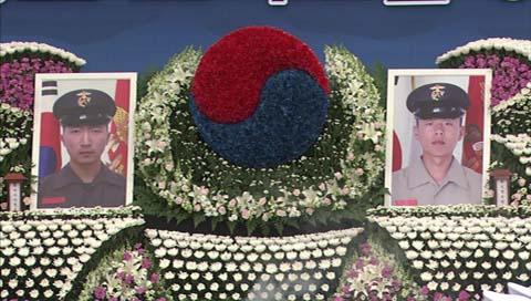 S. Korea Marks 5th Anniversary of Yeonpyeong Island Attack