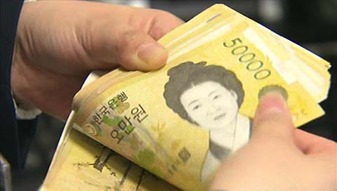 Nợ hộ gia đình Hàn Quốc tăng cao kỷ lục trong quý III