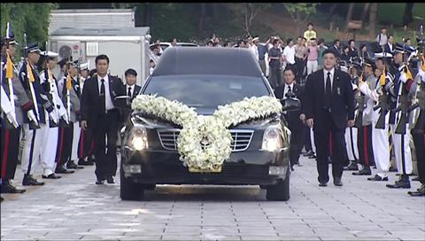 Lebih dari 10.000 Orang Diundang Untuk Pemakaman King Young-sam
