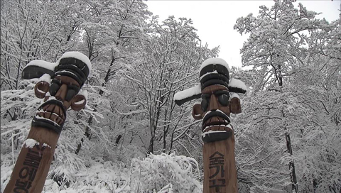 Salju Mulai Turun di Seoul, dan Ada Kemungkinan Bertambah