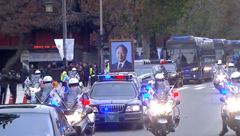 Upacara Pelepasan Jenazah Mantan Presiden Kim Young-sam Digelar