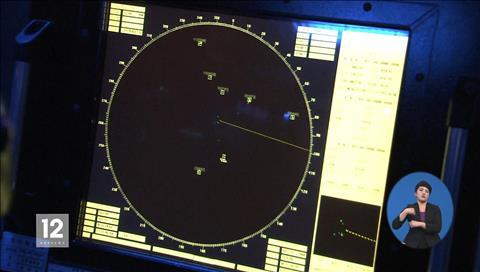 Corea del Sur cuenta con un sistema para detectar y rastrear misiles norcoreanos