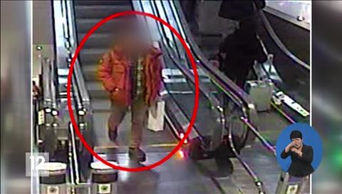 Arrestan al sujeto que depositó un artefacto en el Aeropuerto de Incheon