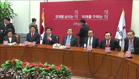 Parpol Berseteru Atas Penghentian Operasi Kawasan Industri Gaeseong