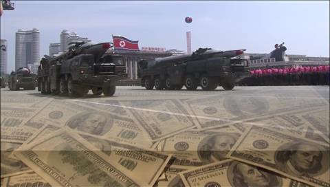 Сенат Конгресса США принял законопроект, расширяющий санкции в отношении Пхеньяна