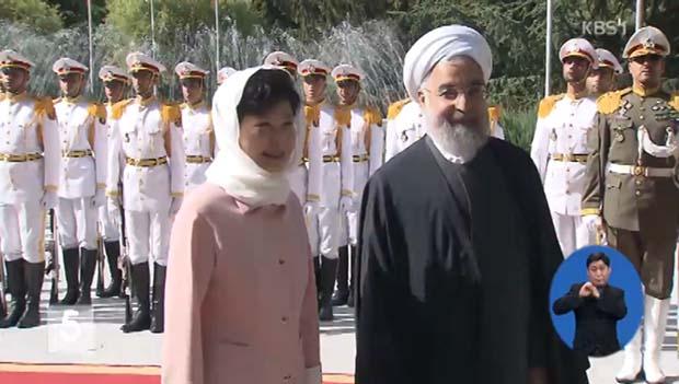 Tổng thống Park Geun-hye bắt đầu lịch trình thăm chính thức Iran