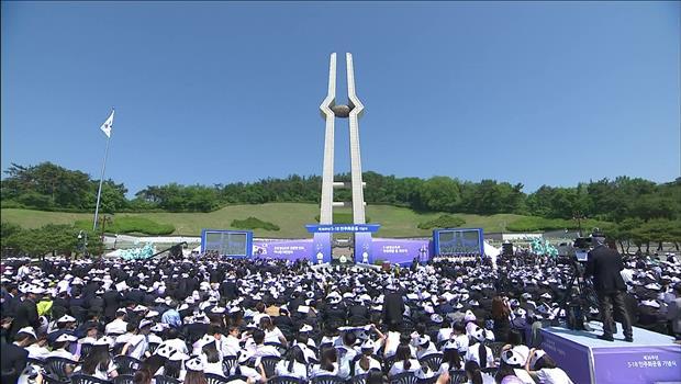民主化運動記念式 「あなたのための行進曲」合唱