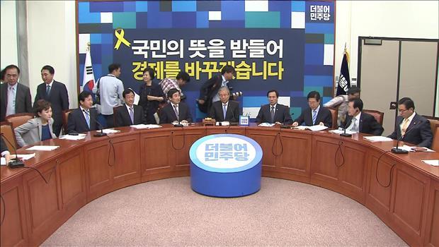 La Asamblea Nacional entrega a Presidencia el proyecto de reforma estatutaria