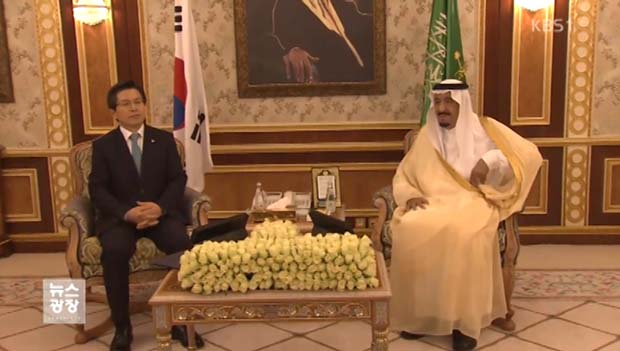 El primer ministro visita Arabia Saudita