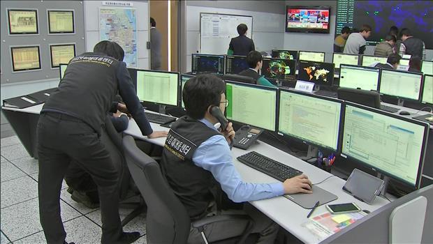 韩国空军官网疑遭北韩黑客攻击
