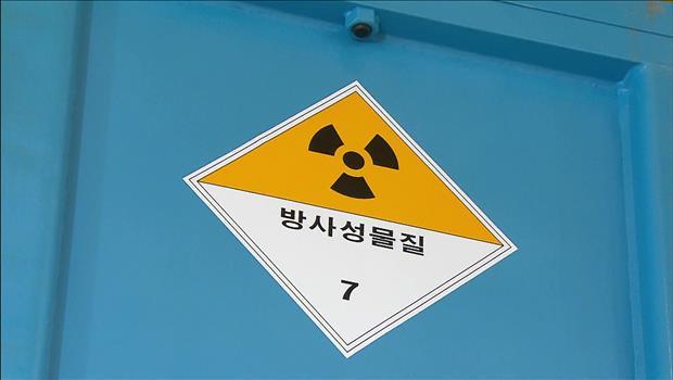 Roadmap für Endlagerung hochradioakiven Atommülls anegkündigt