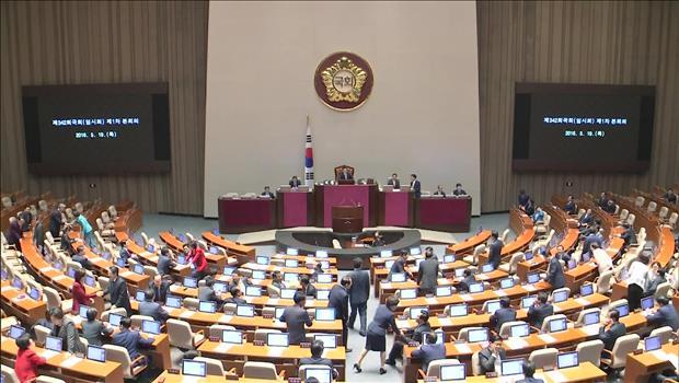 Gesetz für besseren Parlamentsbetrieb beschneidet Kompetenzen von Abgeordneten nicht