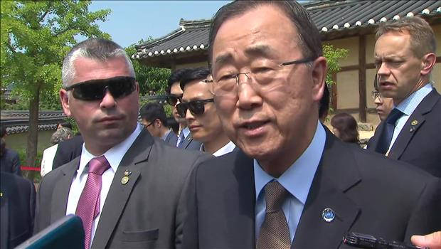 Tổng thư ký Liên hợp quốc kết thúc chuyến thăm Hàn Quốc